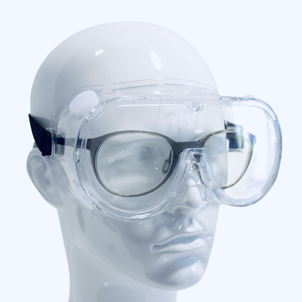 Websi-Schutzbrille